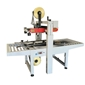 CS-6050 Semi Automatic Carton Sealer